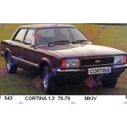 CORTINA_1,3_MKIV_76-79