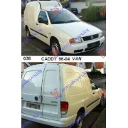 CADDY_VAN_96-04