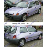STARLET_EP_91_96-99