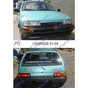 CHARADE_91-94