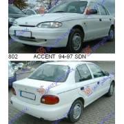 ACCENT_SDN_94-97