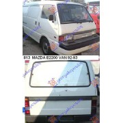 BONGO_E2200_92-95