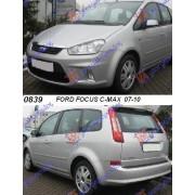 FOCUS_C-MAX_07-10