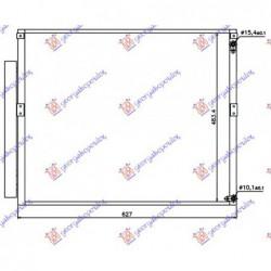 ΨΥΓΕΙΟ A-C  62.7x50.3x1.6
