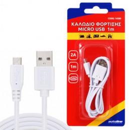ΚΑΛΩΔΙΟ ΦΟΡΤΙΣΗΣ MICRO USB 1m